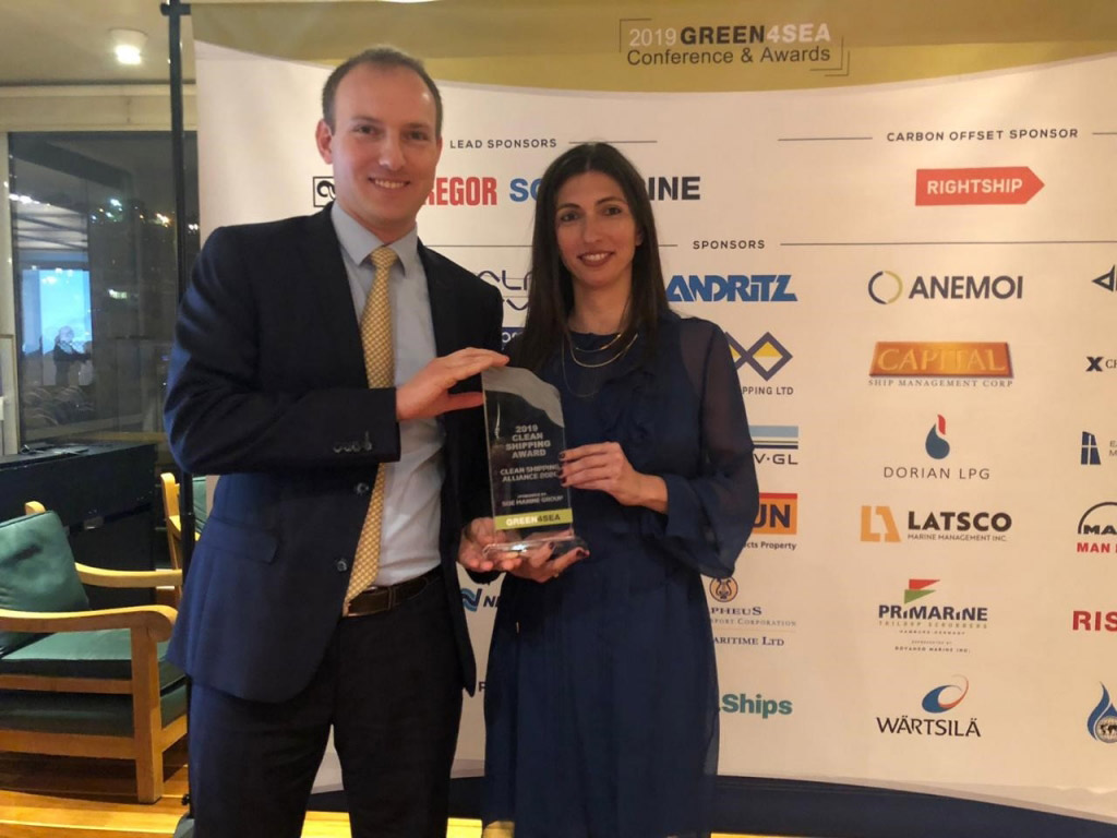 CSA2020 has won the Clean Shipping category of this year's Green4Sea Awards